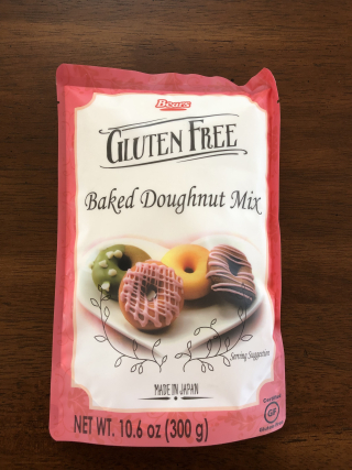 Baked donut mix front